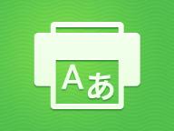 Xerox Translate and Print App Gallery